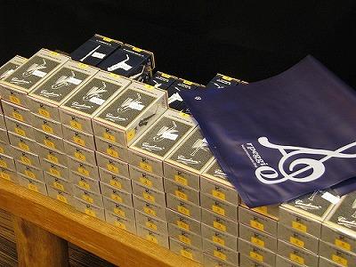 バンドレンリードが大量入荷 2009.5/28 画像1