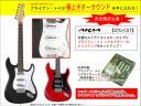 BURNS ブライアン・メイ ピックアップ搭載ギター ARIA STG−CST